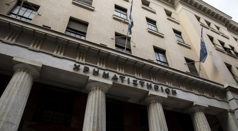 Τρίτη δίκη για τις «φούσκες» του Χρηματιστηρίου - Κεντρική Εικόνα