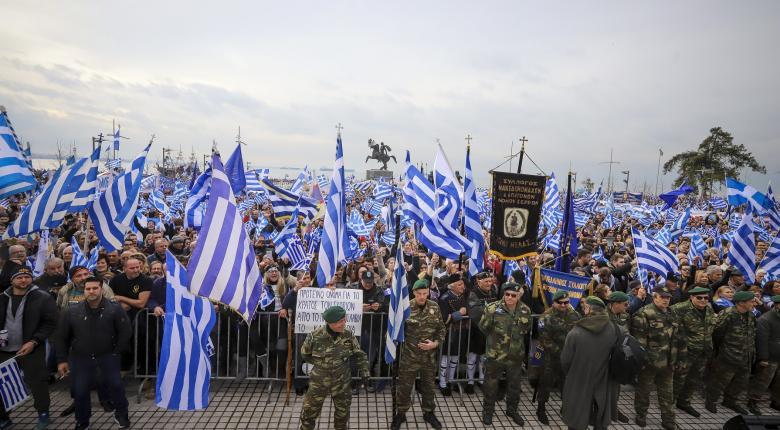 Σε ρυθμούς συλλαλητηρίου η Θεσσαλονίκη - Κεντρική Εικόνα