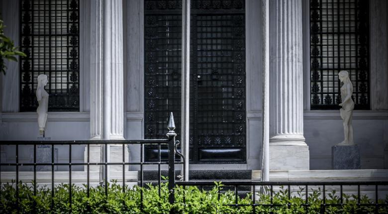 Εν αναμονή της σύνθεσης της νέας κυβέρνησης - Κεντρική Εικόνα