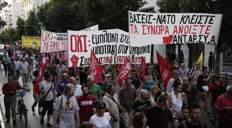 Αντιπολεμικό-αντινατοϊκό συλλαλητήριο με αφορμή τη Σύνοδο Κορυφής του ΝΑΤΟ - Κεντρική Εικόνα
