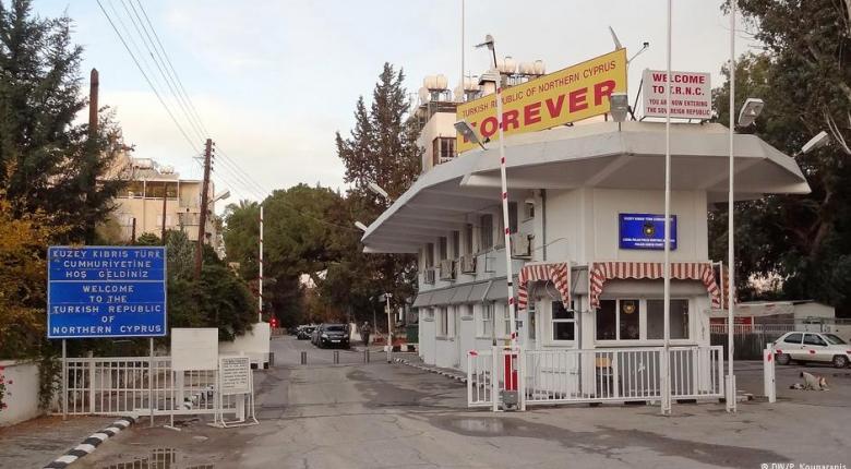 Frankfurter Rundschau: Λάδι στη φωτιά της διένεξης στην Κύπρο - Κεντρική Εικόνα