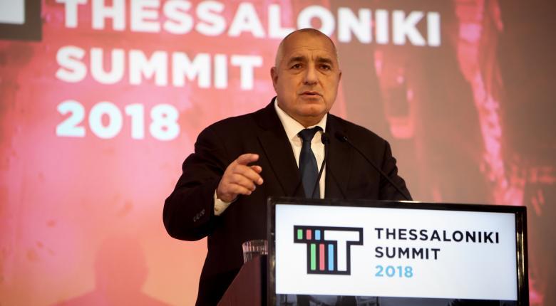 Thessaloniki Summit-Μπ.Μπορίσοφ: Να συνδέσουμε ενεργειακά, οδικά και σιδηροδρομικά το Αιγαίο με τη Μ. Θάλασσα - Κεντρική Εικόνα