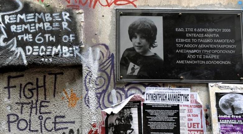 SZ: Η δολοφονία που άλλαξε την Ελλάδα - Κεντρική Εικόνα