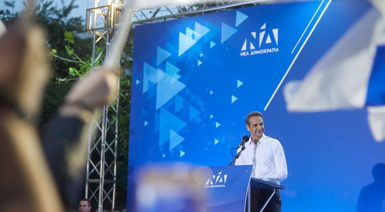 Μητσοτάκης: Σε αυτή την εκλογική αναμέτρηση δεν χωράει καμία χαλαρή ψήφος - Κεντρική Εικόνα