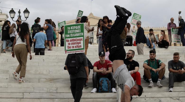 Χιλιάδες άνθρωποι διαδήλωσαν σε τουλάχιστον 150 χώρες για το κλίμα - Κεντρική Εικόνα