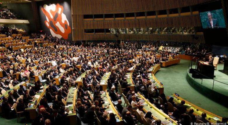 Ο ΓΓ του ΟΗΕ θέλει να προωθήσει την επανέναρξη των συνομιλιών στο Κυπριακό - Κεντρική Εικόνα