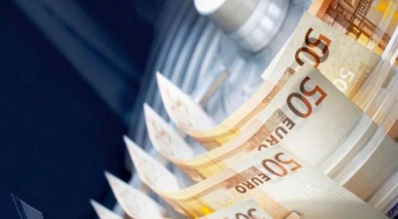 Ποιοι θα δουν χρήματα στον λογαριασμό τους... παραμονές των εκλογών!  - Κεντρική Εικόνα