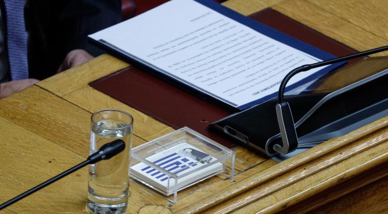 Προϋπολογισμός με εκτιμήσεις για ύφεση 10,5% φέτος και έλλειμμα-μαμούθ - Κεντρική Εικόνα
