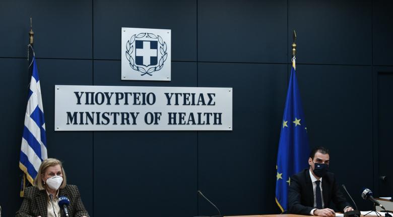 Ξεκινούν οι εμβολιασμοί στις 27 Δεκεμβρίου - Κεντρική Εικόνα