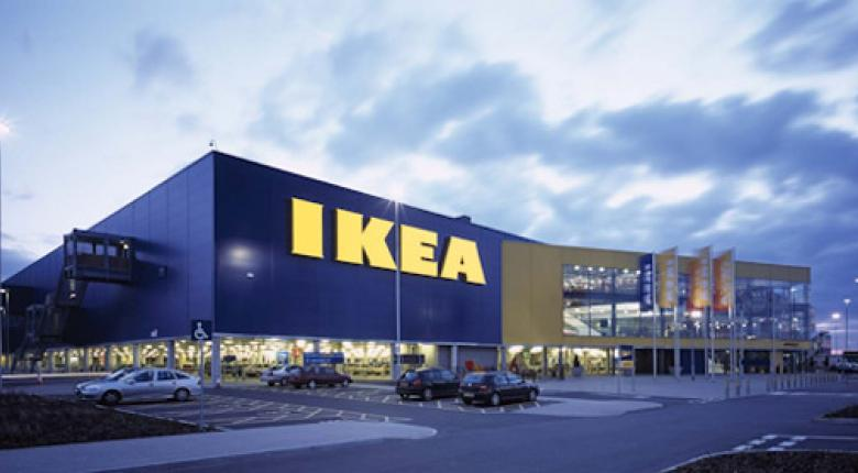 Athlete s foot for Ikea grucce