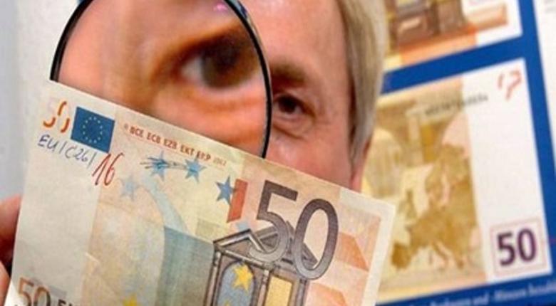 Μειώθηκε ο αριθμός των πλαστών ευρώ στο εξάμηνο - Κεντρική Εικόνα