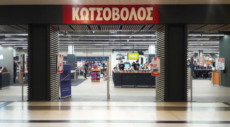 Ανακαινίστηκε πλήρως το κατάστημα Κωτσόβολος στο The Mall Athens - Κεντρική Εικόνα