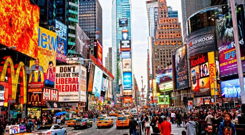 ΗΠΑ: Το υπουργείο Εμπορίου δεν θα δημοσιοποιεί οικονομικά δεδομένα όσο διαρκεί το shutdown - Κεντρική Εικόνα