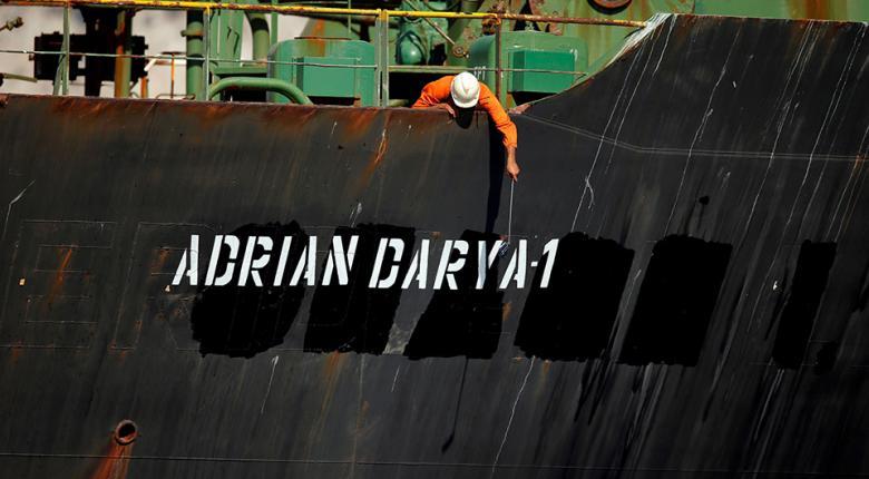 Γρίφος η πορεία του ιρανικού τάνκερ - Σε επιφυλακή οι ελληνικές αρχές, προειδοποίηση από ΗΠΑ - Κεντρική Εικόνα