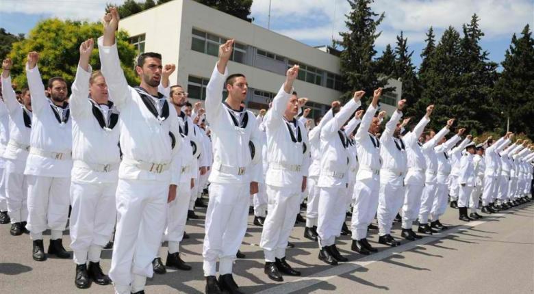 Τροποποιήθηκε η ημερομηνία κατάταξης των στρατευσίμων της νησιωτικής χώρας στο πολεμικό Ναυτικό - Κεντρική Εικόνα