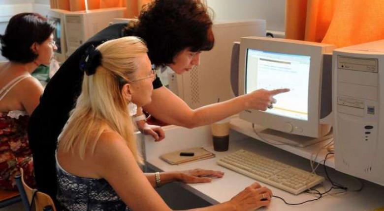 Προσλήψεις στο Ίδρυμα Νεολαίας και Δια Βίου Μάθησης – ΙΝΕΔΙΒΙΜ - Κεντρική Εικόνα