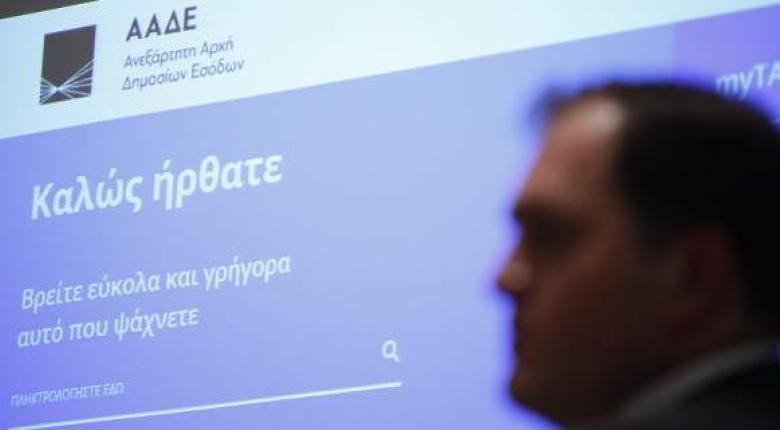 Εγκύκλιος ΑΑΔΕ στα τελωνεία για τις συναλλαγές με τη Βόρεια Μακεδονία - Κεντρική Εικόνα
