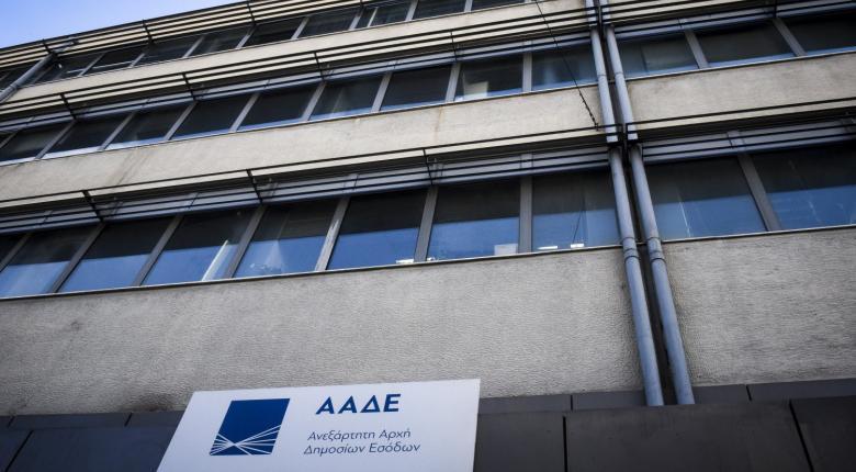 Στη «μαύρη λίστα» της ΑΑΔΕ 1,1 εκατ. φορολογούμενοι για...  50 ευρώ! - Κεντρική Εικόνα
