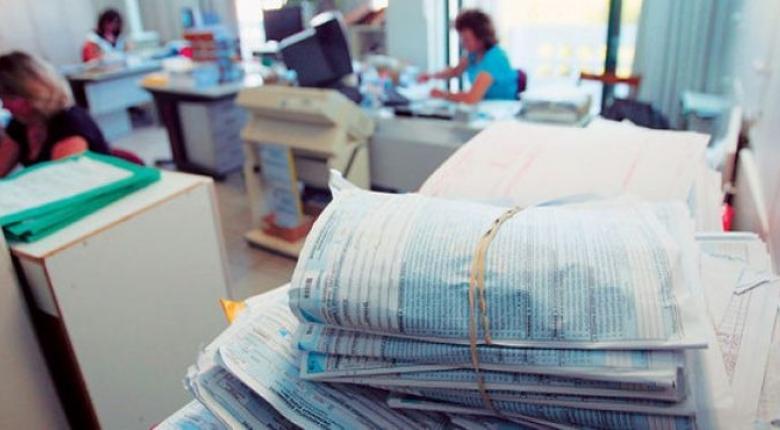 Η Εφορία ελέγχει 1 εκατ. φορολογούμενους που έλαβαν επιστροφή φόρου - Κεντρική Εικόνα