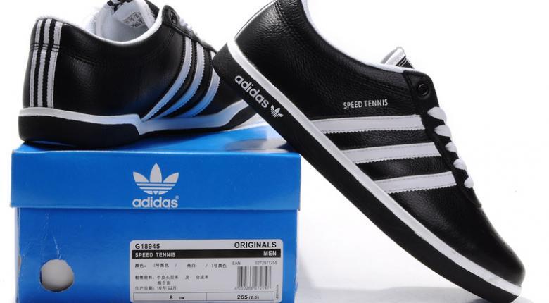 Δικαστική ήττα για το σήμα της Adidas - Χάνει την «αποκλειστικότητα» των τριών γραμμών - Κεντρική Εικόνα