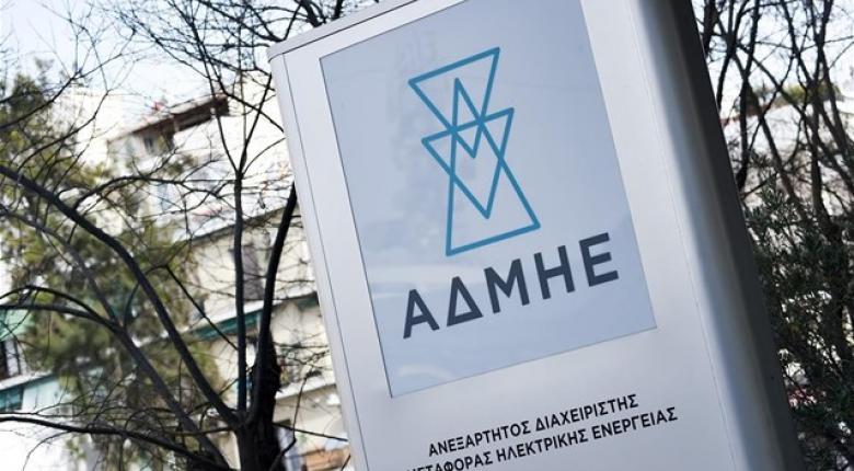 ΑΔΜΗΕ: Πάνω από 150 εκατ. ευρώ η ελάφρυνση των καταναλωτών με τη διασύνδεση της Κρήτης - Κεντρική Εικόνα