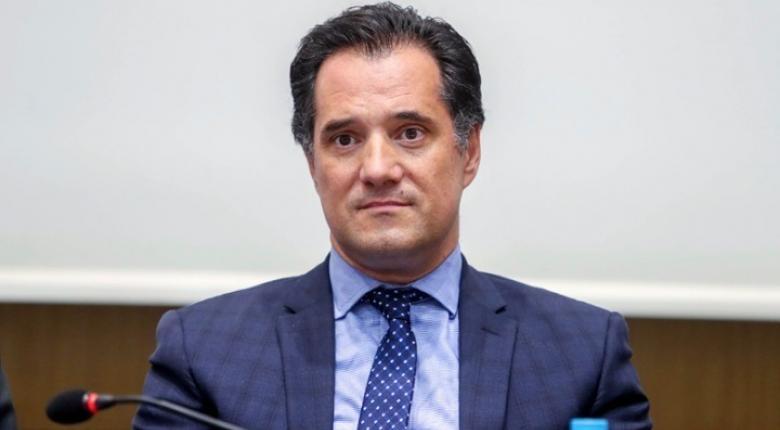 Γεωργιάδης: Μετά την εξαγγελία νομικής προστασίας υπέρ τραπεζικών στελεχών, «προειδοποιήσεις» για τις προμήθειες - Κεντρική Εικόνα