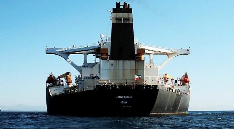 Adrian Darya: Το ιρανικό τάνκερ δεν κατευθύνεται πλέον προς το λιμάνι του Ισκεντερούν - Κεντρική Εικόνα