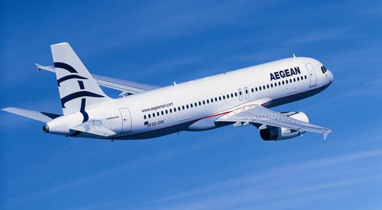 Aegean: Tη διανομή μερίσματος €0,60 ανά μετοχή προτείνει το Δ.Σ. - Κεντρική Εικόνα
