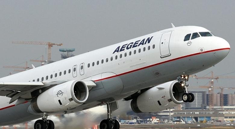 Εκπτώσεις ως 33% και δωρεάν εισιτήρια προσφέρει η Aegean - Δείτε τις προϋποθέσεις - Κεντρική Εικόνα