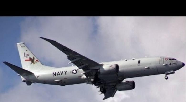 Αυτό είναι το αναγνωριστικό αεροπλάνο που έστειλαν οι Αμερικανοί - Κεντρική Εικόνα