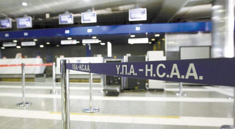 Σε ποια αεροδρόμια θα αυξηθούν φέτος οι χρεώσεις  - Κεντρική Εικόνα