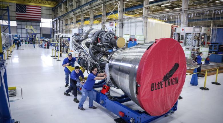 Συμφωνία – μαμούθ στον... αέρα: Η Lockheed Martin δίνει 4,4 δισ. δολ. για την Aerojet Rocketdyne - Κεντρική Εικόνα
