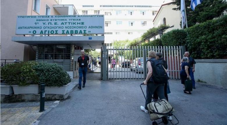 Διάθεση 22 εκατ. ευρώ από το αποθεματικό του κράτους στα ογκολογικά νοσοκομεία - Κεντρική Εικόνα