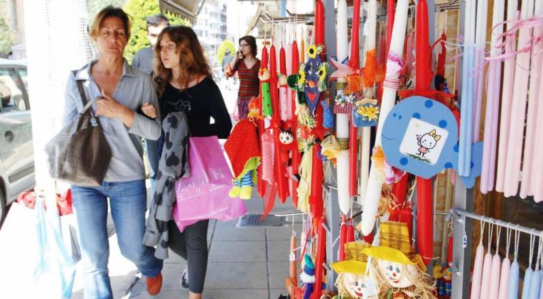Eκατοντάδες χιλιάδες μισθωτοί θα κάνουν Πάσχα χωρίς... δώρο - Τι αλλάζει μετά τις εξαγγελίες Μητσοτάκη - Κεντρική Εικόνα