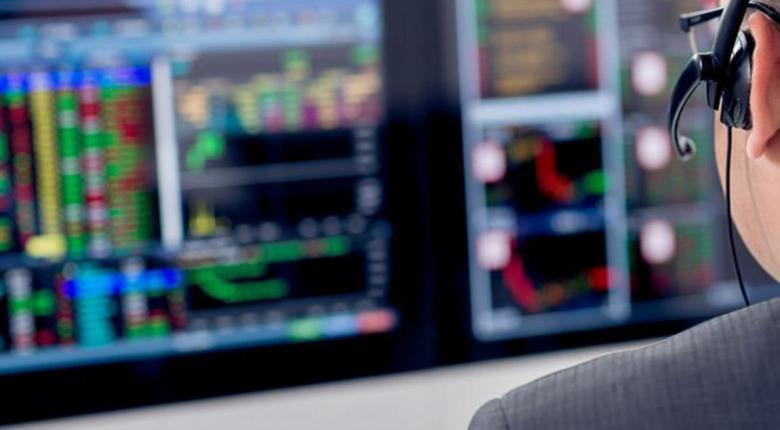 Σταθεροποιητικές τάσεις στην αγορά ομολόγων - Κεντρική Εικόνα