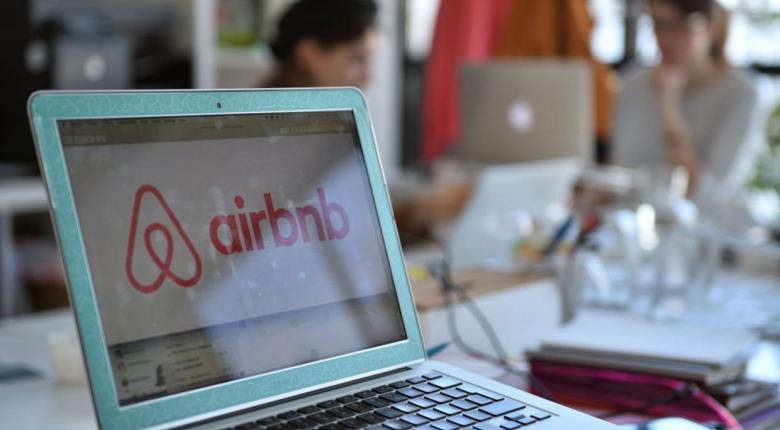 Airbnb: Οι κρίσιμοι κωδικοί για τη δήλωση των εισοδημάτων - Κεντρική Εικόνα