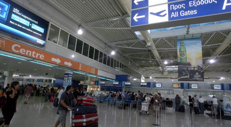 Στα πρώτα τρία αεροδρόμια της παγκόσμιας κατάταξης το «Ελευθέριος Βενιζέλος» - Κεντρική Εικόνα