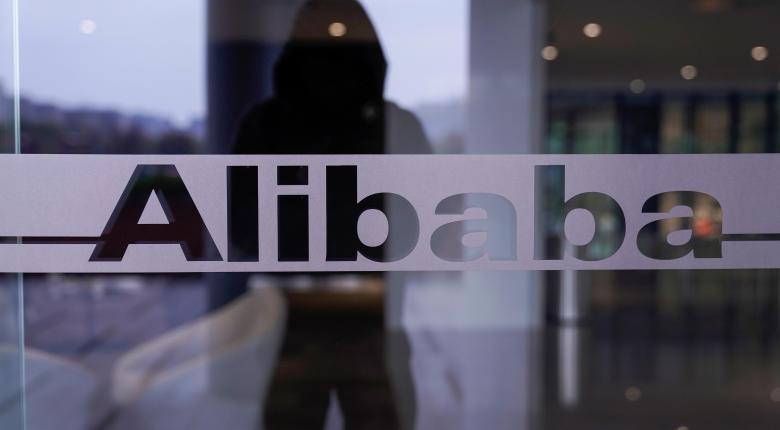 Έτοιμη για τεράστια IPO η Alibaba - Κεντρική Εικόνα