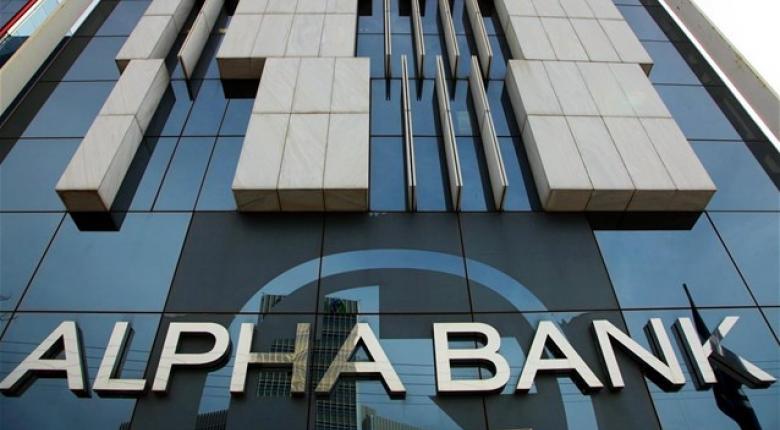 Θετικά τα μηνύματα από το καλυμμένο ομόλογο της Alpha Bank Romania - Κεντρική Εικόνα