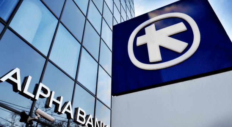 Alpha Bank: Η επιβράδυνση στην Ε.Ε. δεν επηρεάζει την Ελλάδα (pdf) - Κεντρική Εικόνα