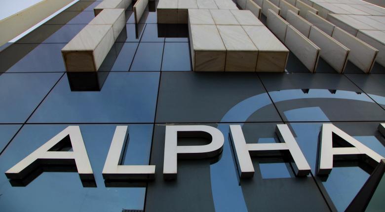 Καθαρά κέρδη 130,4 εκατ. ευρώ το εννεάμηνο ανακοίνωσε η Alpha Bank - Κεντρική Εικόνα