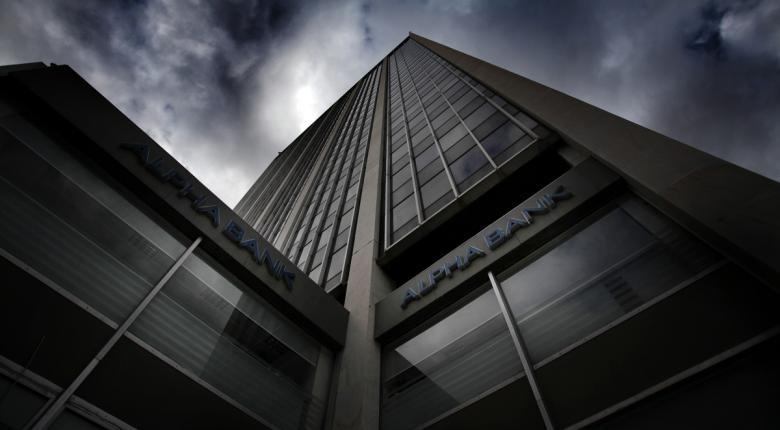 Ξεκινά η διαδικασία διάσπασης της Alpha Bank - Κεντρική Εικόνα