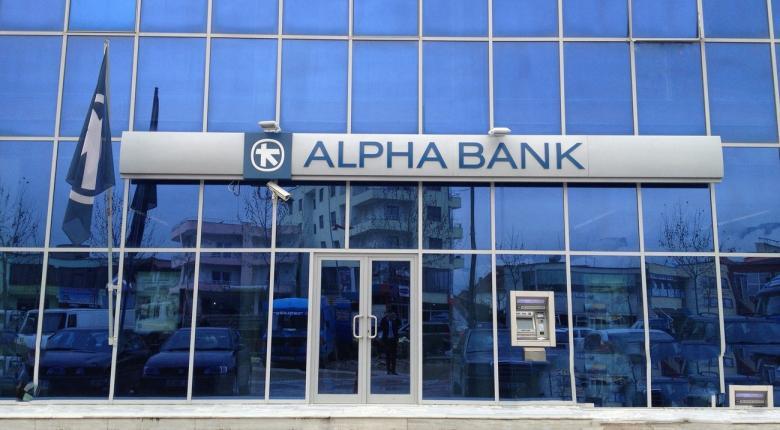 Alpha Bank: Στόχος το μονοψήφιο ποσοστό «κόκκινων δανείων» εντός 2021 - Κεντρική Εικόνα