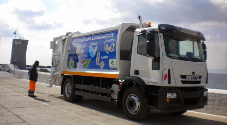 Πανελλαδική πρωτιά με την ανακύκλωση τεσσάρων υλικών από το Δήμο Τήνου - Κεντρική Εικόνα
