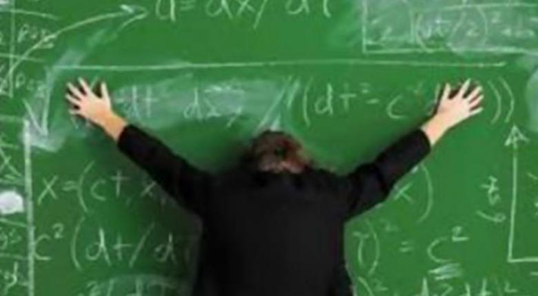 Μέχρι τη Δευτέρα 2 Σεπτεμβρίου οι αιτήσεις αναπληρωτών και ωρομίσθιων εκπαιδευτικών - Κεντρική Εικόνα