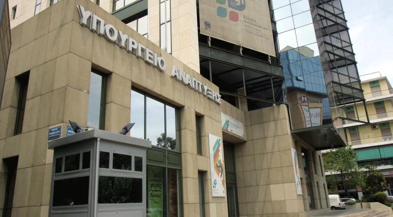 Πρόστιμο 100.000 ευρώ σε ασφαλιστική για αναπροσαρμογή ασφαλίστρων - Κεντρική Εικόνα