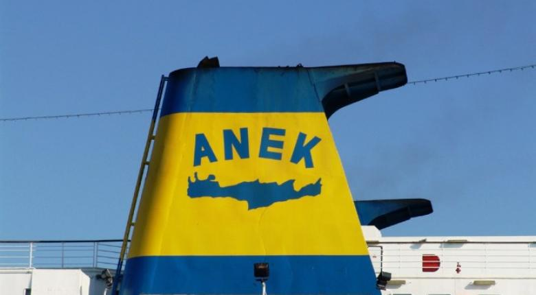 Ποιο πλοίο «επιστρατεύει» η ΑΝΕΚ για να καλύψει το κενό του «Ελευθέριος Βενιζέλος» - Κεντρική Εικόνα