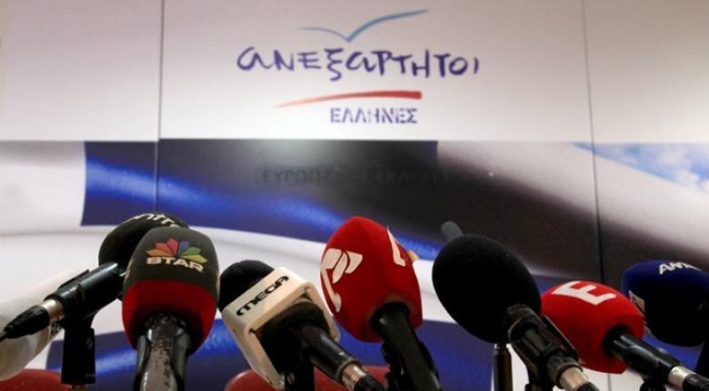 Συνεδριάζει η κοινοβουλευτική ομάδα των Ανεξάρτητων Ελλήνων - Κεντρική Εικόνα