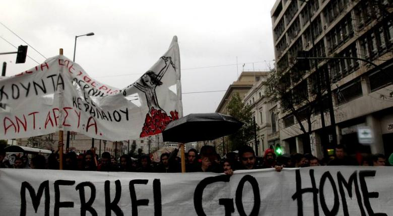 Επεισόδια μικρής έντασης στην πορεία διαμαρτυρίας για την επίσκεψη της Μέρκελ - Κεντρική Εικόνα