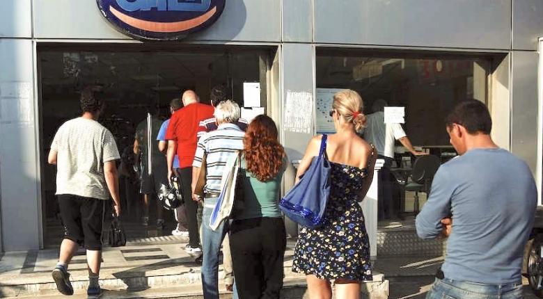 ΟΑΕΔ: Τι σας εξασφαλίζει η κάρτα ανεργίας - Κεντρική Εικόνα